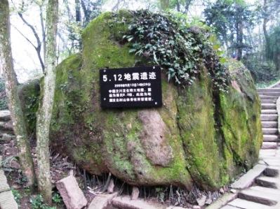 青城山17