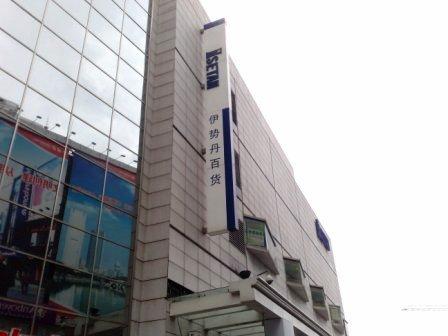 20090412117.jpg