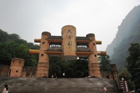 天台山26