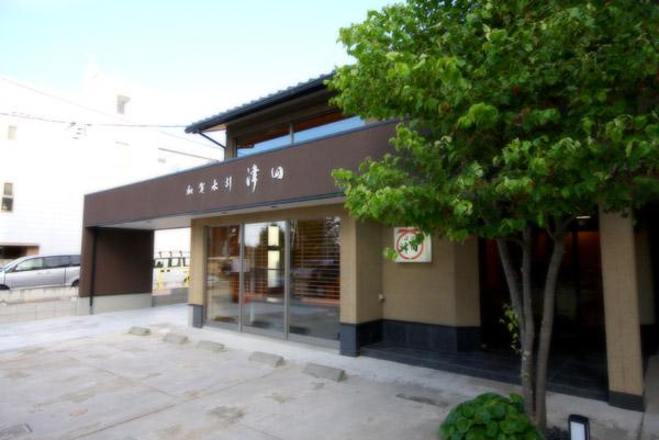 oshirase111015.jpg