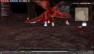 mabinogi_2009_01_18_004.jpg