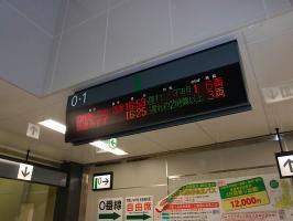 P8040148.jpg