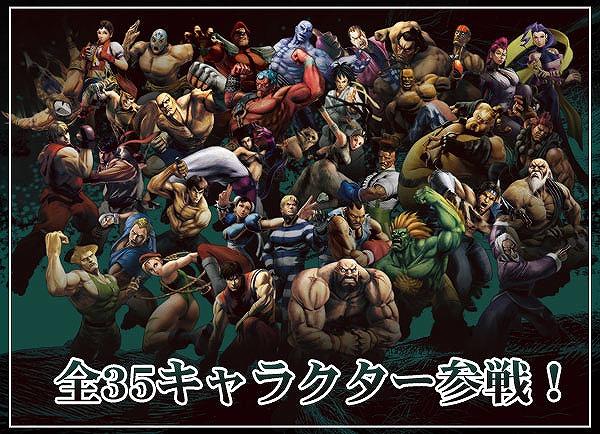 3DS_system00.jpg