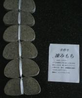 20101014f.jpg