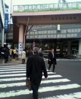 2010_0121tsurumi0004.jpg