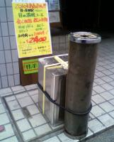 2010_0121tsurumi0005.jpg