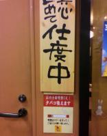 2010_0303t21.jpg