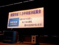 2010_1116ken0002.jpg