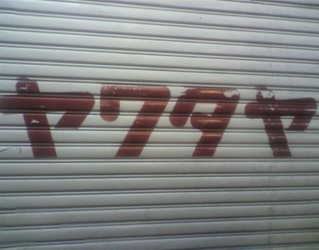 20110702P11.jpg