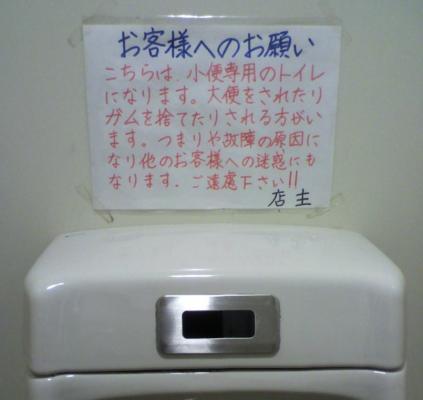 20110702P13.jpg