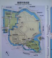 2011_0124ken0026.jpg