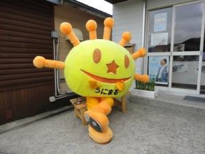 unimaru_kigurumi02.jpg