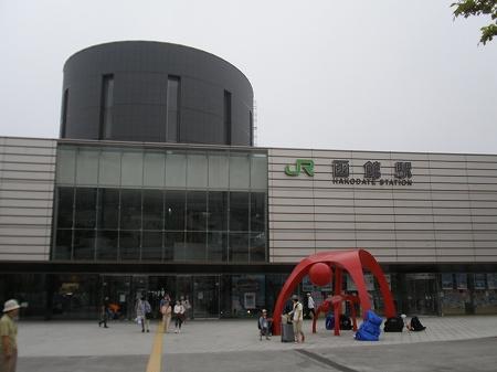 2009北海道 029