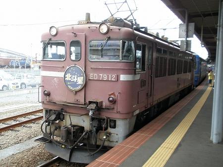 2009北海道 018