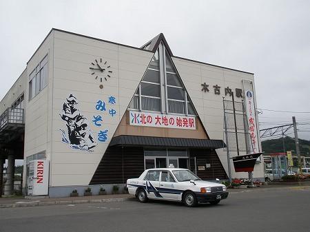2009北海道 135