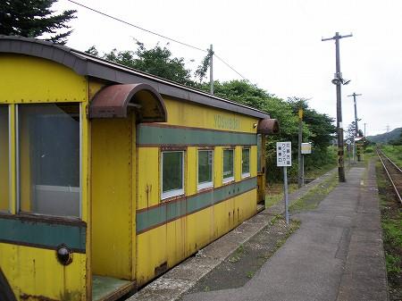 2009北海道 138