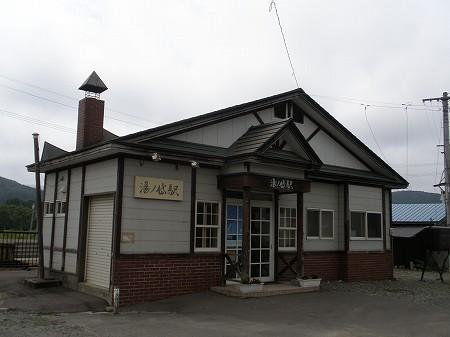 2009北海道 149