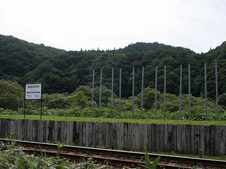 2009北海道 150