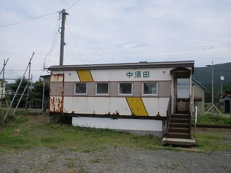 2009北海道 158