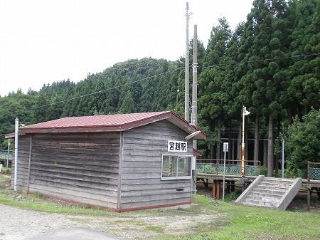 2009北海道 153
