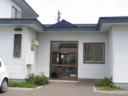 2009北海道 160