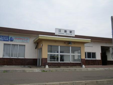 2009北海道 164