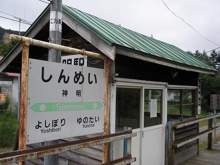 2009北海道 148