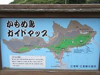 2009北海道 166