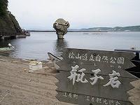 2009北海道 169