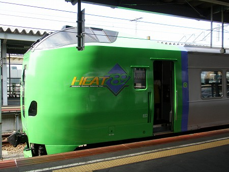 2009北海道 298