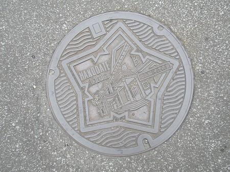 2009北海道 045