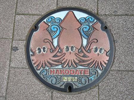 2009北海道 122