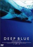 DeepBlue.jpg