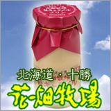 img1_caramel_pudding.jpg