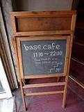 base cafe1