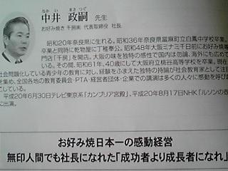 003_20091107144745.jpg