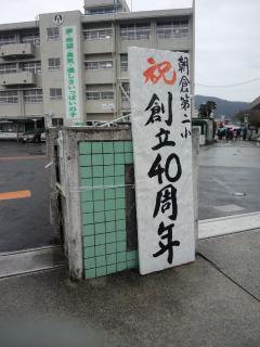 025_convert_20111130101137.jpg