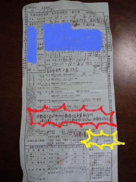 須崎2010.11 026