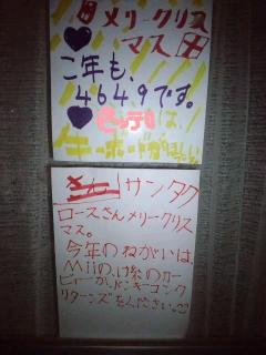 025+-+繧ウ繝斐・_convert_20101225170312