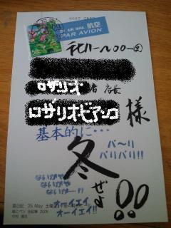 025+-+繧ウ繝斐・_convert_20110201111700