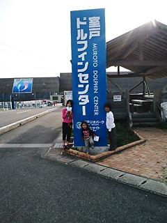 PAP_0004.jpg