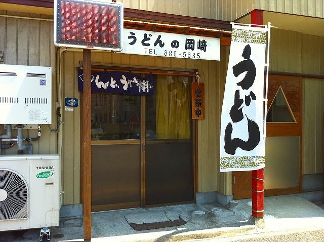 画像yuuko 038