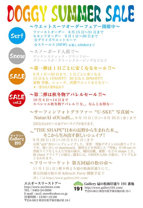 mo3info_0910_001.jpg