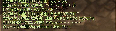 名称未設定 200-2 のコピー