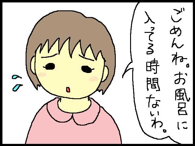 20100510-2.jpg