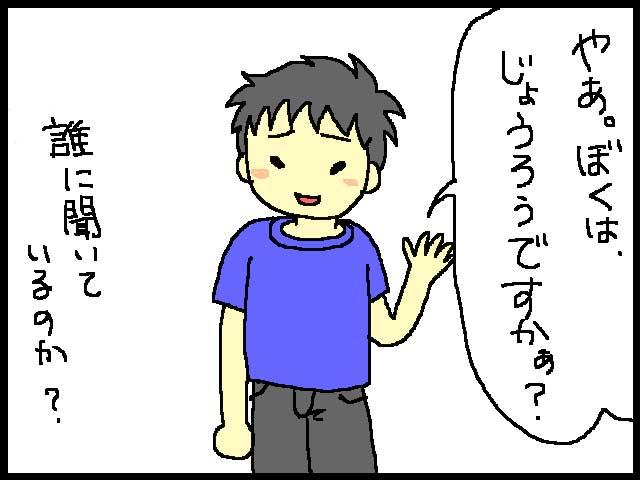 20100529-3.jpg