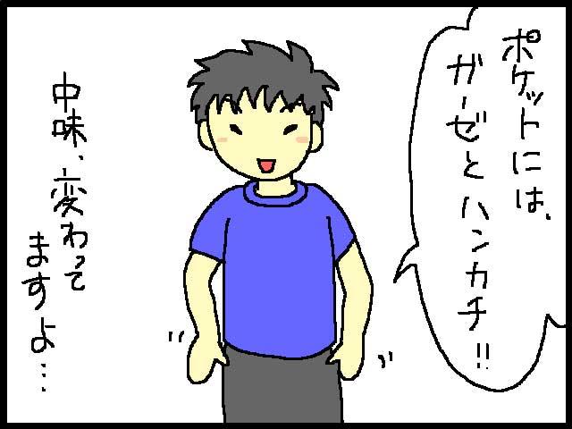20100529-4.jpg