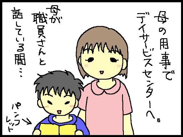 20100731-1.jpg