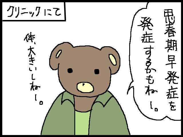 20100829-1.jpg