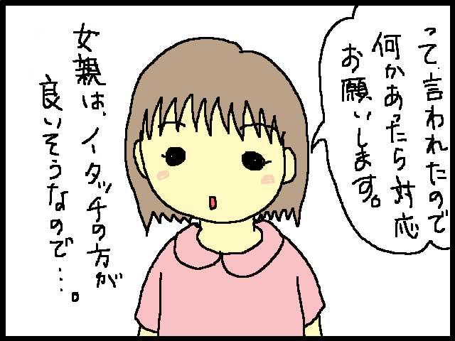 20100829-2.jpg